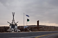 Monument (Golan Heights, Israel)